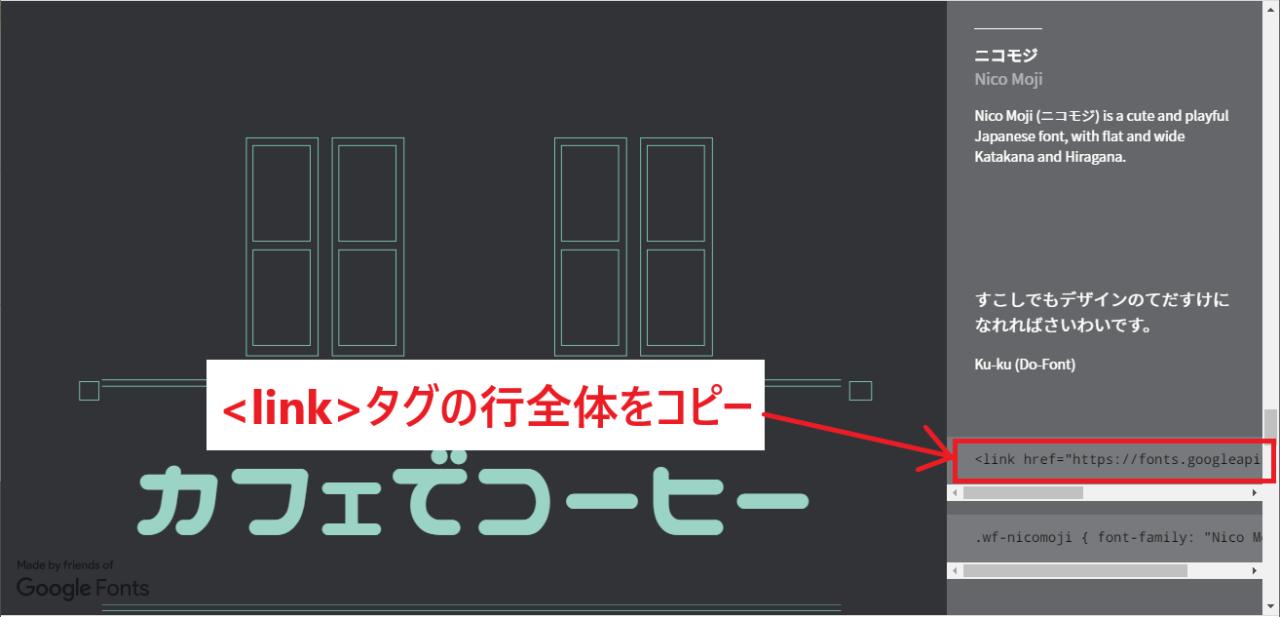 Webフォント③